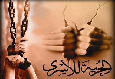 بيان تضامني من أسرى الجلبوع مع الحملة ضد قتل النساء