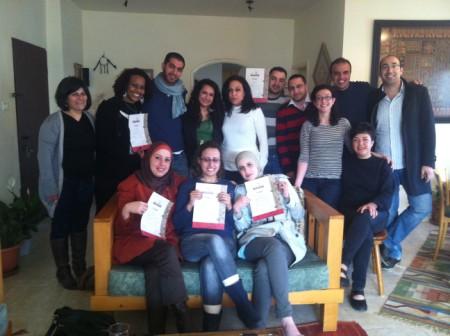 إعلان عن دورة تدريبية حول الجنسانية في رام الله، تشرين أول 2012