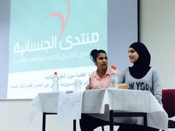 مناظرة علنية شبابية حول ظاهرة قتل النساء