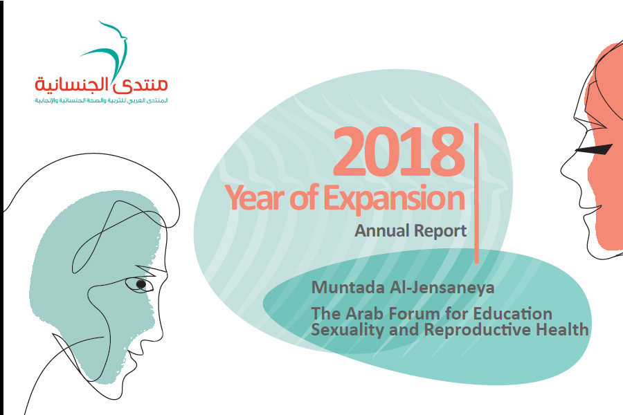 Annual report_muntada WB_2018
